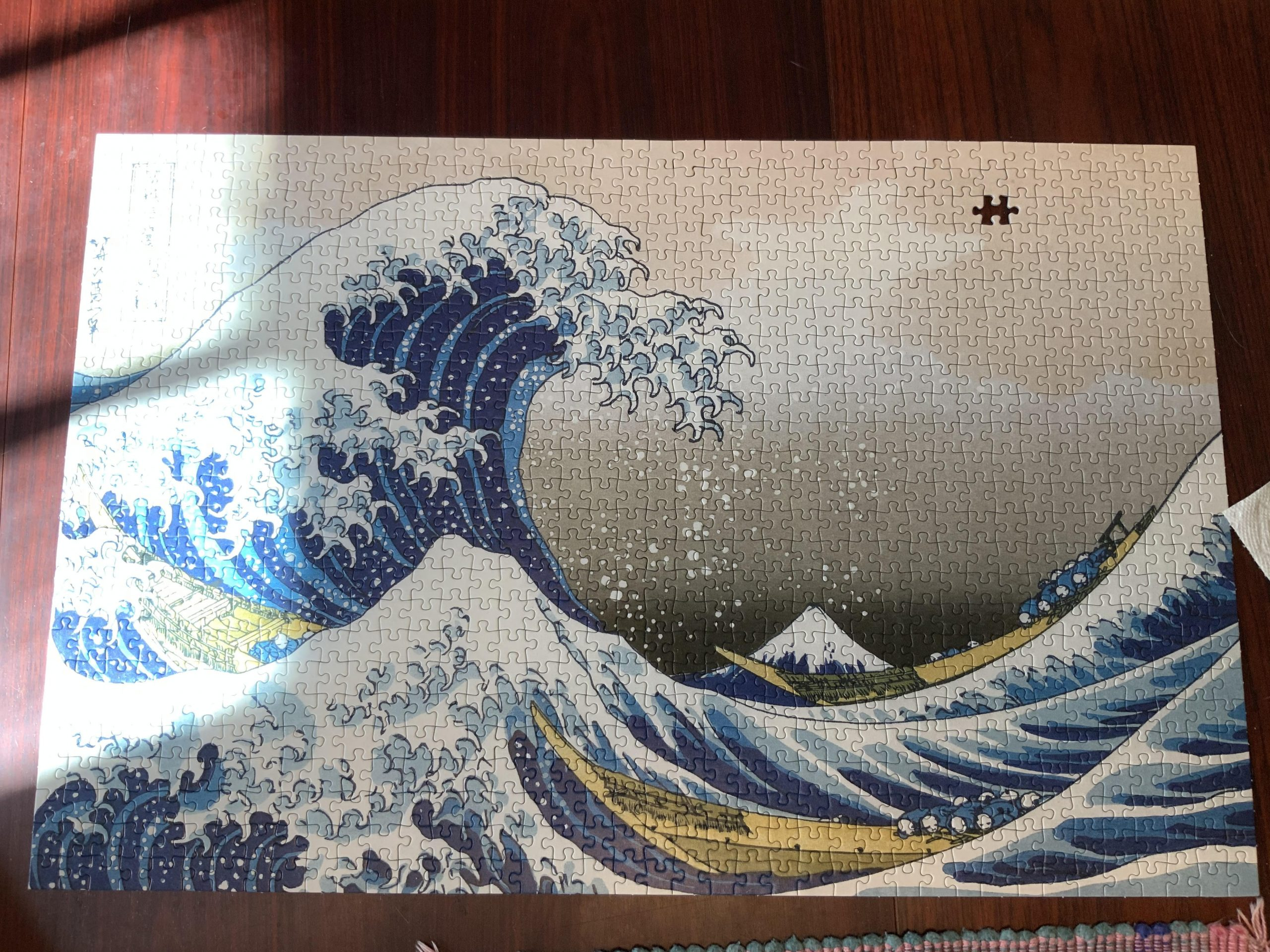 """The Great Wave off Kanagawa"" by Katsushika Hokusai puzzle - piece missing"